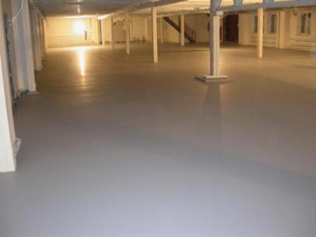Антибактериальная краска для бетона битумная мастика брянске