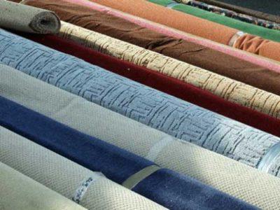 Ассортимент ковровых покрытий для пола