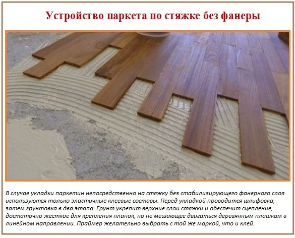 parquet ipe castorama devis travaux batiment besan on soci t vduzas. Black Bedroom Furniture Sets. Home Design Ideas