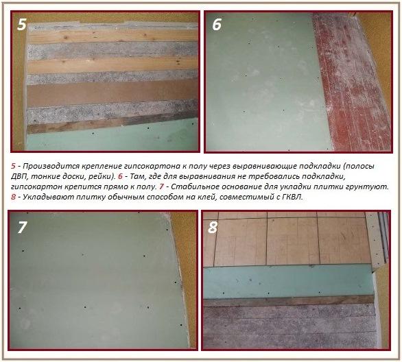 Подготовка деревянного пола к укладке керамической плитки