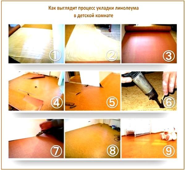 Укладка мармолеума