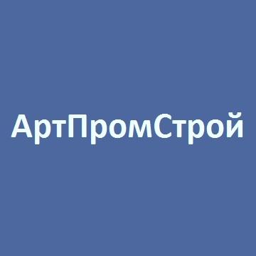 Компания «АртПромСтрой»