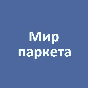 Компания «Мир паркета»