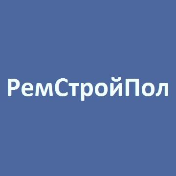 Компания «РемСтройПол»