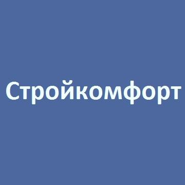 Компания «Стройкомфорт»