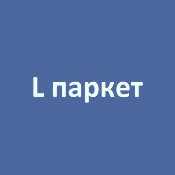 Компания «L паркет»