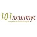 Логотип магазина 101 плинтус